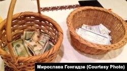 У Вашингтоні зібрали гроші для Євромайдану. ФОТО