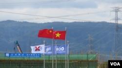 Quốc kỳ Trung Quốc tại Nhà máy Nhiệt điện Vĩnh Tân 1. Hình minh họa. Ảnh: Lê Anh Hùng.