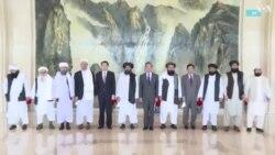 КНР договаривается с лидерами Талибана