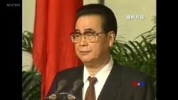 前中國總理李鵬去世