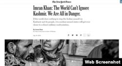 نیویارک ٹائمز میں شائع ہونے والے عمران خان کے مضمون کا عکس، 30 اگست 2019