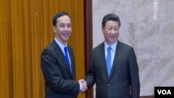 中國國家主席、中共中央總書記習近平(左)與到訪的台灣執政黨國民黨主席朱立倫會面。(視頻截圖)