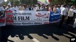 Протесты в Исламабаде, Паскистан.