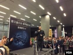 2018年4月7日,戴耀廷在香港立法会指定示威区内集会上讲话。 (美国之音记者申华 拍摄)