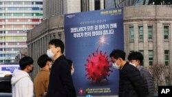 Sebuah spanduk yang menekankan perlunya jarak sosial ditingkatkan di dinding Balai Kota Seoul, Korea Selatan, Rabu, 25 November 2020. (Foto: AP/Ahn Young-joon)