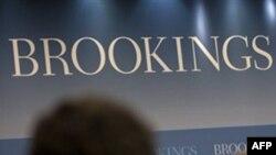 Институт Брукингса
