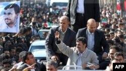 ირანში ოთხდღიანი სამხედრო წვრთნები დაიწყო