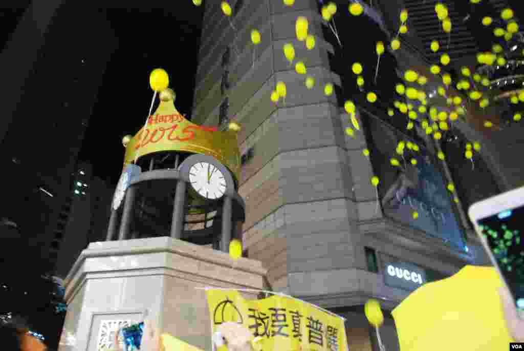 """香港工党""""除夕倒数、争取真普选""""活动,数百市民踏入2015年元旦一刻放上黄色轻色球"""