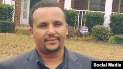 Obboo Jawaar Mohaammed