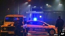 Policija Crne Gore blokirala je prilaze Ambasadi SAD u Podgorici.