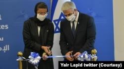 یایر لپید وزیر خارجهٔ اسراییل و نورا الکعبی، وزیر فرهنگ و جوانان امارات