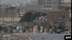 Protesti u Sani