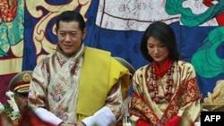 Kraljevsko venčanje u Butanu