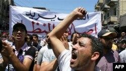 Người Jordan biểu tình đòi cải cách chính trị