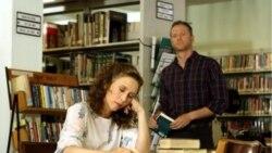 فیلم «جایی بالاتر»، اعتقادات مذهبی یک زن را به چالش می گیرد