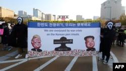 反戰的南韓人星期日在美國駐首爾大使館附近舉行抗議集會