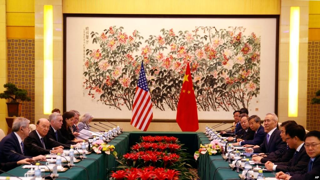 美中贸易会谈