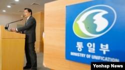 한국 통일부 김형석 대변인. (자료사진)