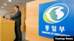 한국 통일부 정례브리핑. (자료사진)