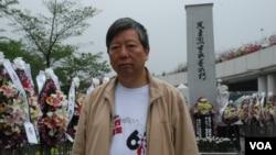 香港支聯會主席李卓人希望透過今年的六四紀念活動,傳遞愛國不等如愛黨的訊息