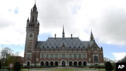 位於海牙的聯合國下屬的國際常設仲裁法院大樓