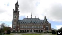 联合国下属的国际常设仲裁法院大楼