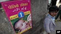 A boy stands next to a polio awareness poster at Meerut in the northern Indian state of Uttar Pradesh January 28, 2009. (file photo)