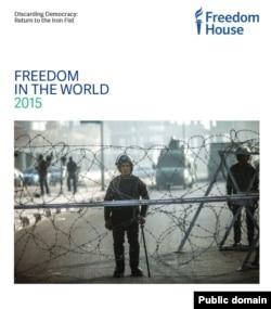 Özgürlük Evi'nin 2015 raporunun kapağı