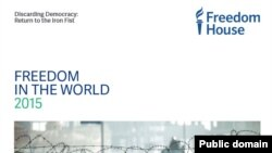 Freedom House report 2015