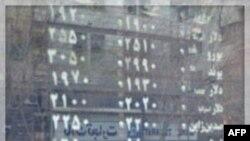 دلار ۱۹۲۰ تومانی و صفر بودن حساب ذخیره ارزی در ایران