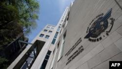 캐나다 몬트리올의 국제항공기구(ICAO) 본부.