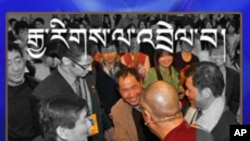 Beijing Bypass: Exile Tibetan outreach to Chinese thinkers