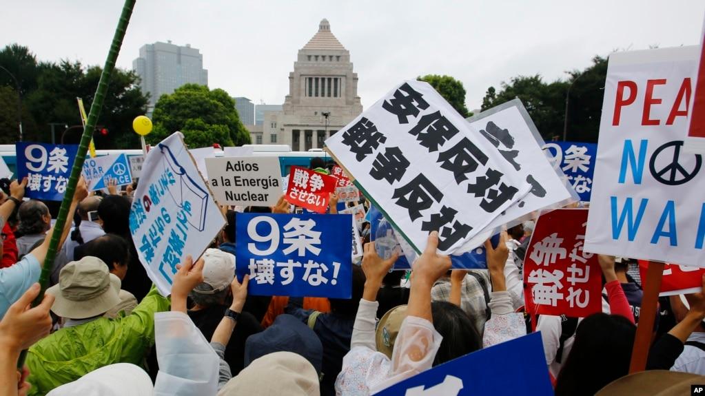 Mức ủng hộ dành cho Thủ Tướng Nhật Bản Shinzo Abe đang giảm sút