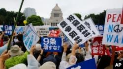 日本反對修改和平憲法的示威(資料圖片)