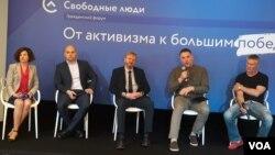 """Участники гражданского форума """"Свободные люди"""""""