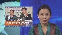 Kunleng News January 30, 2013