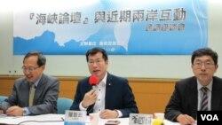 台灣兩岸政策協會發布最新民調記者會。