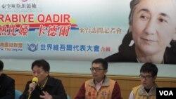 台灣台聯黨召開記者會宣布將邀請熱比婭訪台(美國之音張永泰攝)