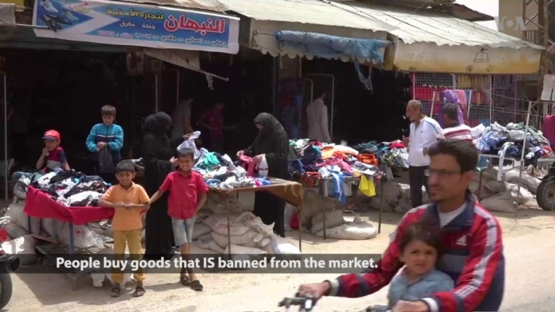 Syrian Town Rebuilds After Islamic State Occupation