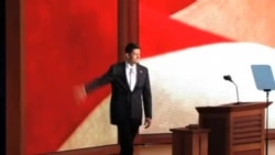 美国共和党副总统候选人瑞安承诺解决经济问题