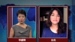 VOA连线:台湾看中共十八大