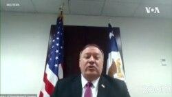 蓬佩奧呼籲歐洲共同應對中國 宣布成立美國歐盟對華對話機制