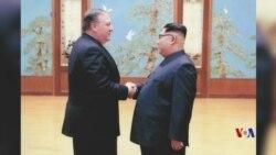 美朝高級官員會面突然推遲