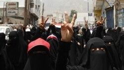 تظاهرات هواداران و مخالفان رییس جمهوری یمن