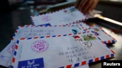 在美國威脅要退出萬國郵聯後 中國同意2025年郵費上漲