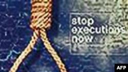 Bức ảnh với lời kêu gọi hãy ngừng áp dụng án tử hình