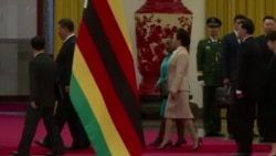 Zimbabwe President Receives Red Carpet Treatment on First Official Trip to China