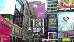 Նյու Յորքի Բրոդվեյի ներկայացումները 18-ամսյա դադարից հետո սեպտեմբերի 14-ից կվերադառնան բեմ