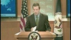 ABD Dışişleri Bakanlığı Açıklaması