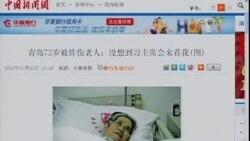 中国网络观察: 灾难与颂歌